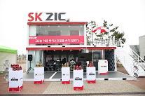 SKルブリカンツ、最高級レースの潤滑油市場への本格的攻略