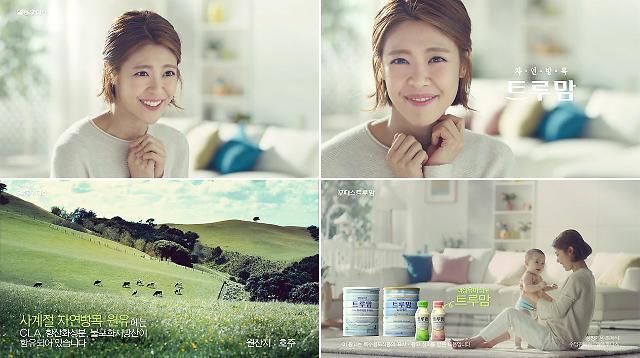 [아주동영상] 일동후디스, 자연방목 분유 트루맘 영상광고 공개