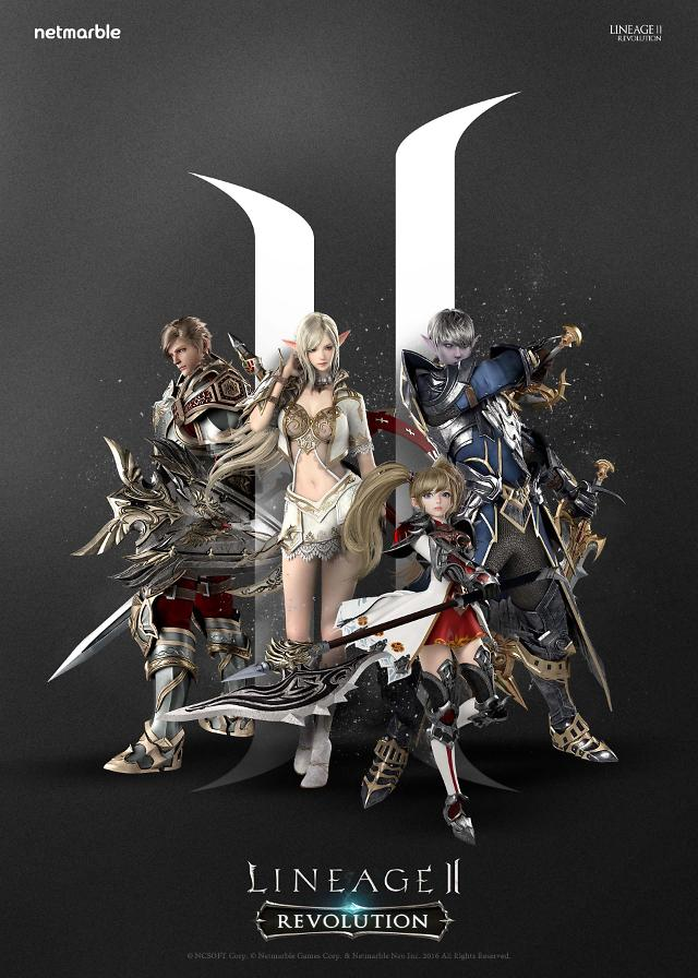Netmarble becomes worlds no.3 mobile game publisher