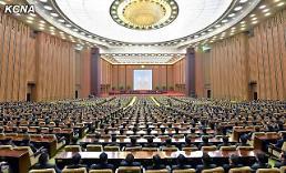 .朝鲜4月11日举行第13届最高人民会议第五次会议.