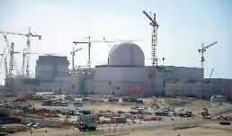 .KEPCO interested in buying into nuclear power joint venture in Britain.