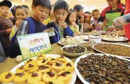 """.昆虫零食你敢吃吗?韩国食品界掀重口味""""食用昆虫""""热潮."""