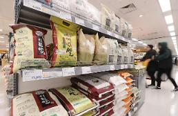 .S. Korea to donate rice to poor countries through international treaty .