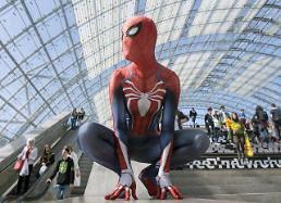 .[GLOBAL PHOTO] Your friendly neighborhood Spider-Man.