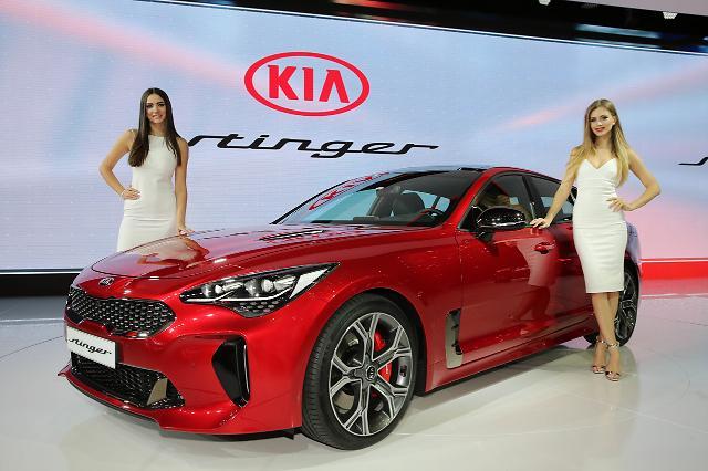 Kia to release high-performance sedan Stinger in S. Korea next month