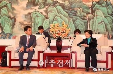 <산동성은 지금>미쓰비시 전자, 중국 옌타이시 방문 투자논의 [중국 옌타이를 알다(185)]