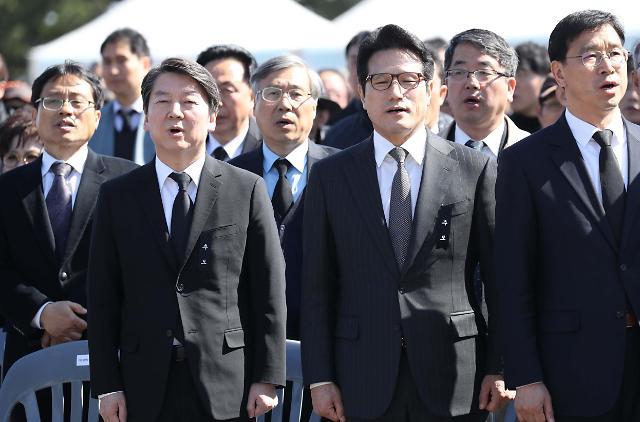 """安哲秀出席""""济州岛4·3事件""""遇难者纪念仪式"""