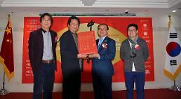 .中国风格——中国国家画院国画扇面作品展在首尔开幕.