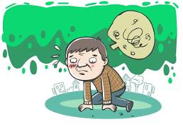 .One in four S. Koreans suffer from mental illness: Yonhap.