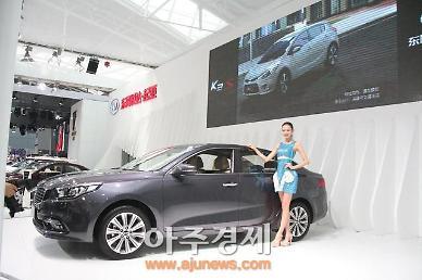 <산동성은 지금>중국 옌타이서 '2017 옌타이(국제) 모터쇼' 열린다 [중국 옌타이를 알다(186)]