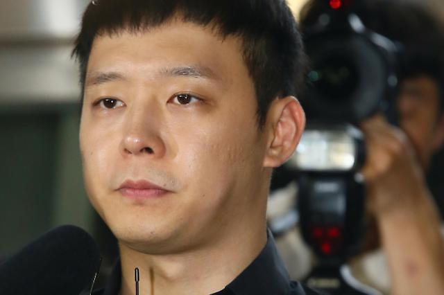 """박유천 황하나 결혼 소식에 네티즌 """"누구 말이 맞아?"""" [왁자지껄]"""