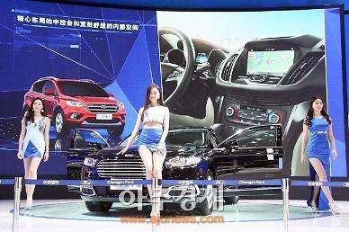 <영상산둥성>2017 국제(옌타이) 모터쇼 첫날 6만여명 다녀가 [중국 옌타이를 알다(187)]