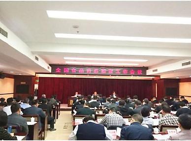 <산동성은 지금>옌타이, 칭다오, 웨이하이 국가식품안전 시범도시로 선정 [중국 옌타이를 알다(188)]