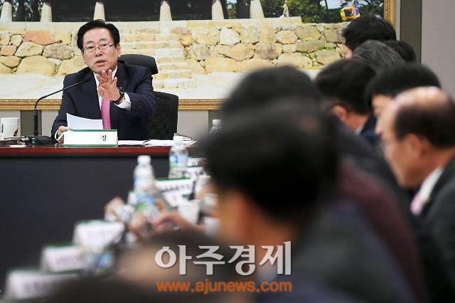광주시 규제개혁 과제 발굴 보고회 개최