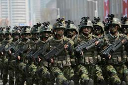 .N. Koreas new special operation unit shown in military parade: Yonhap.