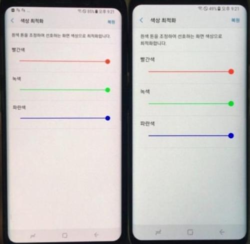 """갤럭시S8 붉은액정 엇갈린 반응, """"시력테스트 기능?"""" vs """"안써봤으면 말을 말아라"""""""