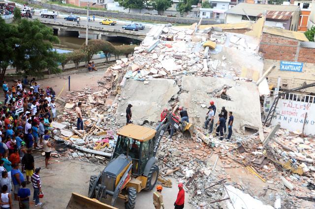 페루·피지 등 규모 6.0 지진 잇따라...불의 고리 대재앙설 현실화?
