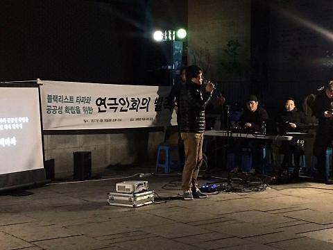 """[아주동영상] """"깨치고 나아가 끝내 이기리라"""" '블랙타파' 발족식에서 울려퍼진 상록수"""