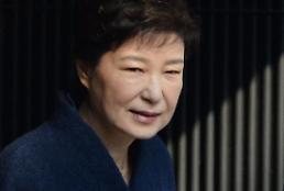 .因给邻居带来不便 韩前总统朴槿惠卖掉三成洞宅邸.