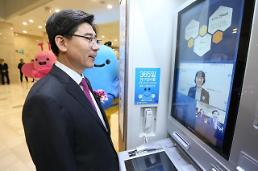 .Woori Bank introduces S8s iris verification in mobile banking.