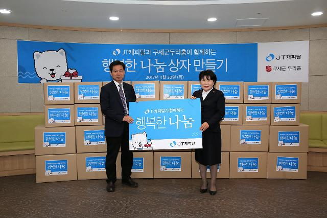 JT캐피탈, 가정의 달 앞두고 미혼모 복지시설 봉사활동