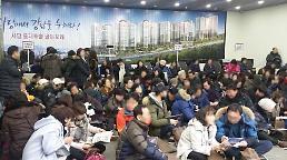 .调查称韩国人买一套房至少不吃不喝5年半.