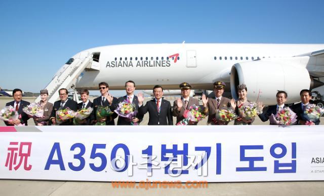 아시아나항공, A350 국내 첫 도입...중장거리 노선 강화