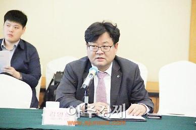 <영상산둥성>인사말 하는 김영호 기업은행 옌타이 지점장 [중국 옌타이를 알다(192)]