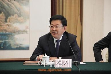 <영상산둥성>장다이링 부시장 '한국기업 관심 갖고 주목' [중국 옌타이를 알다(195)]