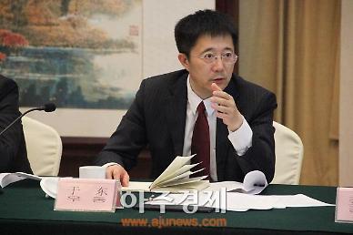 """<영상산둥성>위둥 상무국장 """"한국은 옌타이시의 중요한 파트너"""" [중국 옌타이를 알다(197)]"""