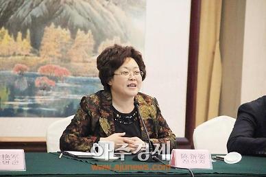 <영상산둥성>천신쯔 투자촉진국장 '한중 FTA 산업단지 많은 관심 부탁' [중국 옌타이를 알다(198)]