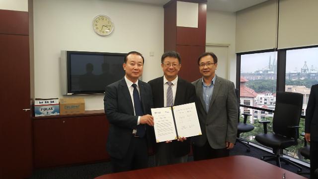 HUG-싱가포르국립대학 부동산연구소, 생애주기 주택금융 비교연구 MOU 체결