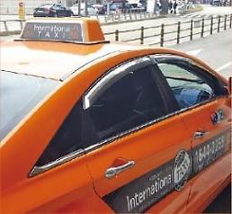 """.首尔国际出租车成""""鸡肋"""" 平均每天接待乘客不满一人."""