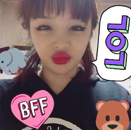 .Former 2NE1 Park Bom says she never actually left YG.