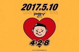 .Gangnam Style star Psy to release new album next week.