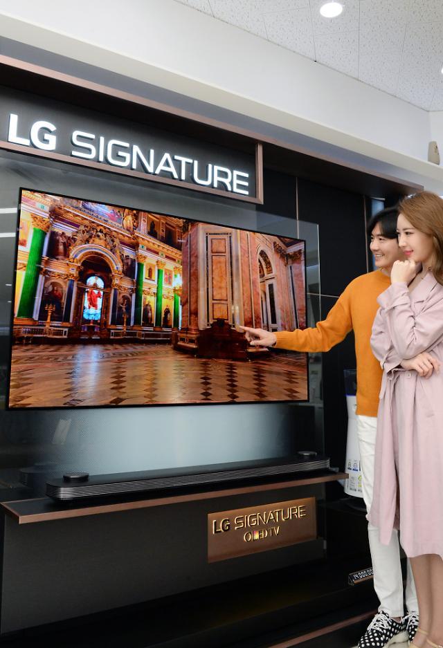 LG전자, 대대적인 TV 할인 이벤트 실시... 최대 400만원 캐시백