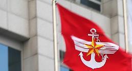 .韩国防部:维持宪法现有领土条款.