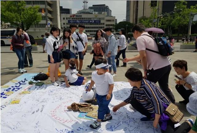 인추협, 어린이날 소원 걸개하는 행사 성황
