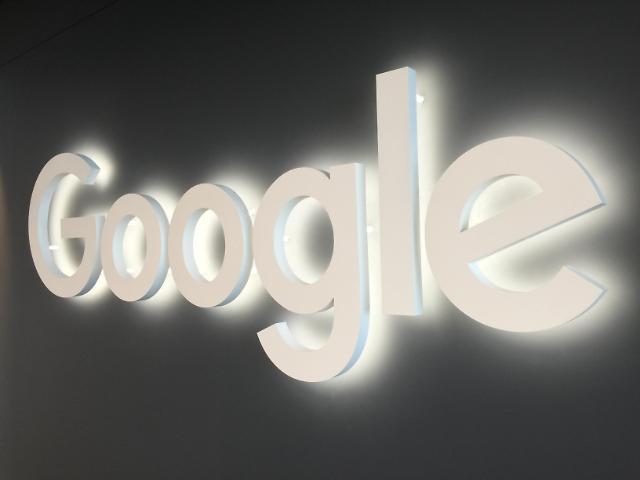 구글, 클라우드 플랫폼 NGO 20곳에 무료 지원