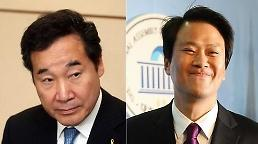 .<2017年总统大选>文在寅着手组建新内阁 提名李洛渊为国务总理 .