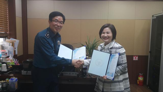 인천계양경찰서 계산1파출소 – 부평농협 교대역지점 업무협약 체결