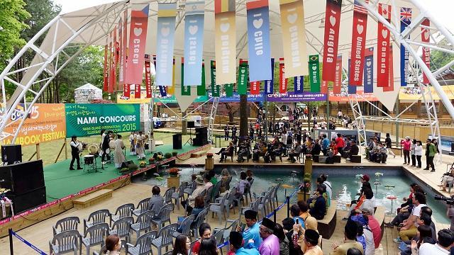 세계 최고의 동화작가는…14일 남이섬에서 특별한 시상식 열려