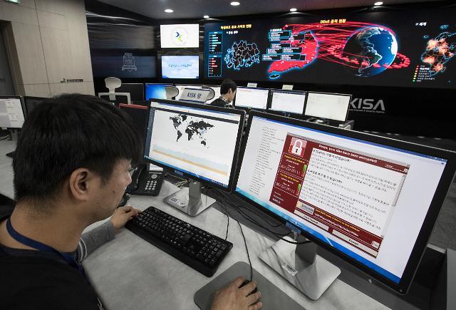 Fear of ransomware attacks spreads in S. Korea