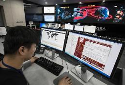.Fear of ransomware attacks spreads in S. Korea.