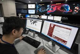 .Fear of ransomware attacks spreads in S. Korea.