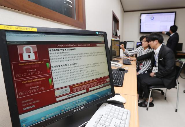 Experts track clues for N. Koreas involvement in global ransomware attack