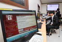 .Experts track clues for N. Koreas involvement in global ransomware attack.