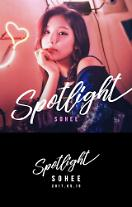 K-POPスター6出身キム・ソヒ、「SOHEE」でソロデビュー