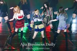 .BLACK PINK to officially debut in Japan in August.