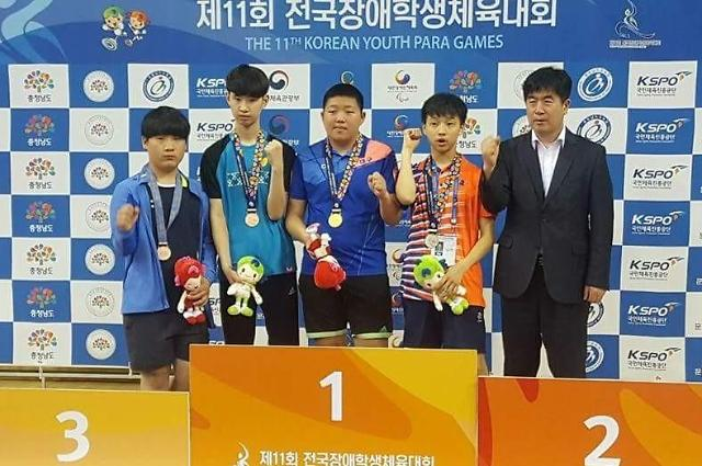 세종시장애인체육회, 은매달2개...동메달3개 획득